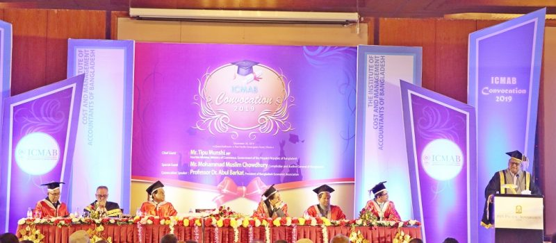 ICMAB Convocation 2019 Celebrated in Grand Style
