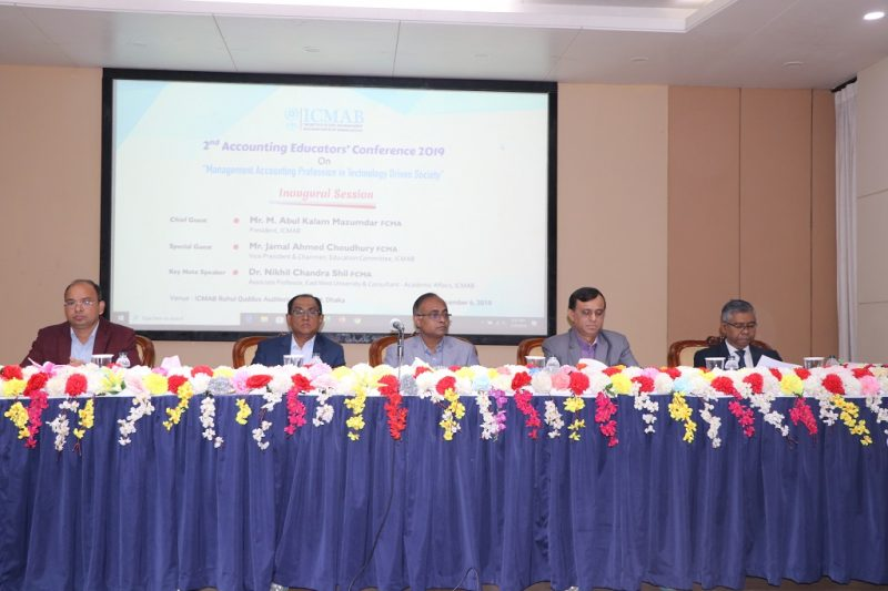 ICMAB organized 2nd Accounting Educators Conference