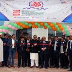 Inauguration of ICMAB Rajshahi Branch Building