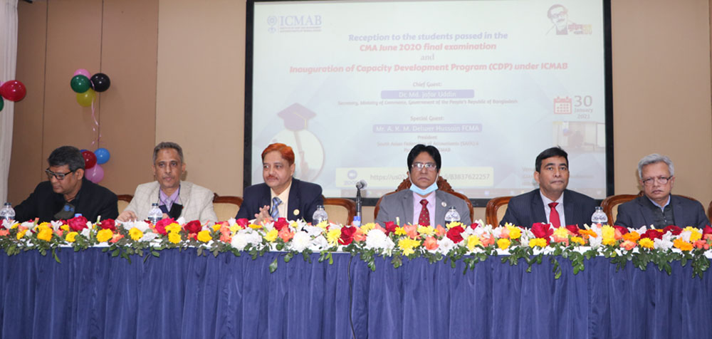 Inauguration of Capacity Development programme